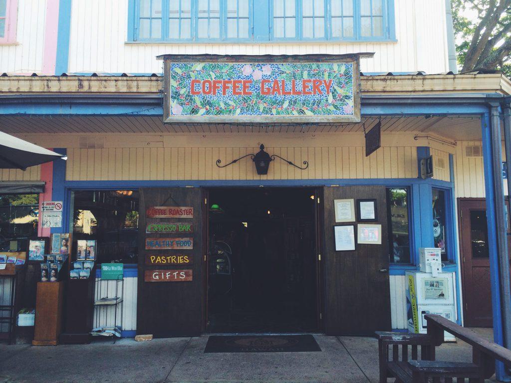 coffee gallery_hot for food_hawaii